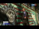 Север Юг в Тегеране прошли переговоры президентов России, Ирана и Азербайджана