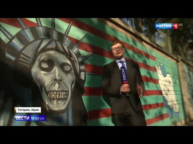 'Север Юг' в Тегеране прошли переговоры президентов России, Ирана и Азербайджана