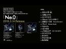 BUCK-TICK  ニューアルバム『No.0』試聴トレーラー
