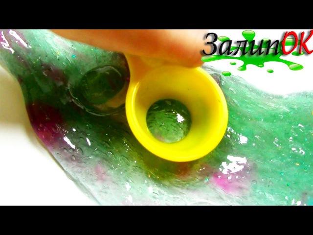 Relaxing Slime ASMR BEST SLIME VIDEO 4 💛 Очень Залипательное Видео Смотри не Залипни 5