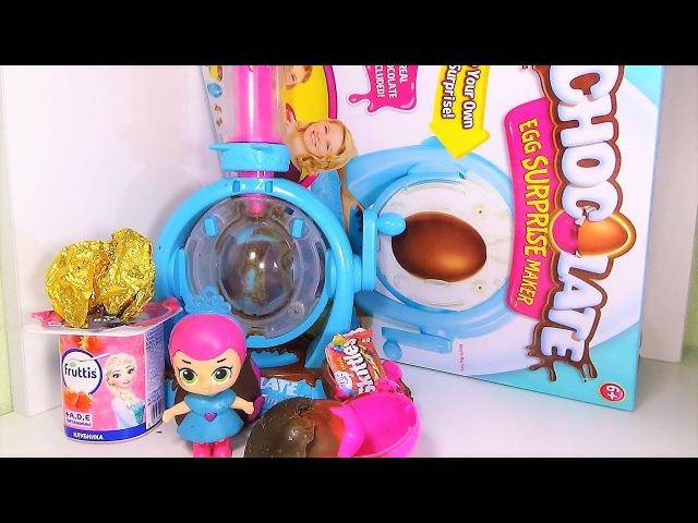 Киндер сюрприз из йогурта и шоколадки с набором киндер сюрпрайз мейкер. ЧТО В КО ...