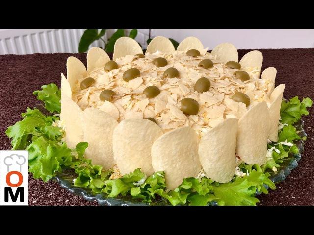 Салат Золотой Петушок | Golden Cockerel salad | Ольга Матвей