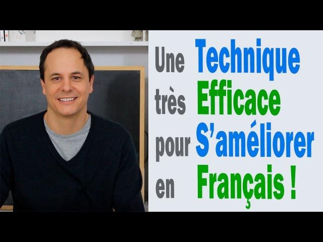 Une Technique très Efficace pour SAméliorer en Français !