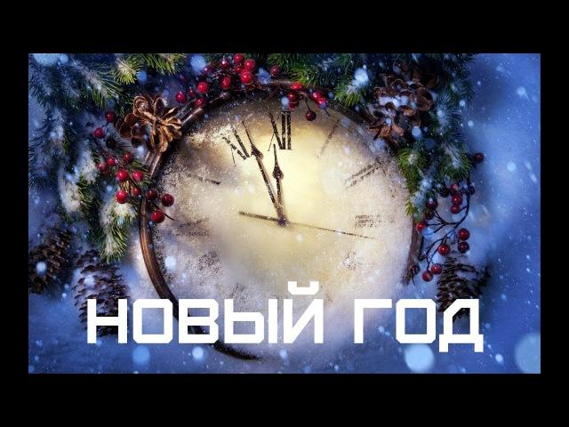 Никита Недоступ Новый Год cover Григорий Лепс