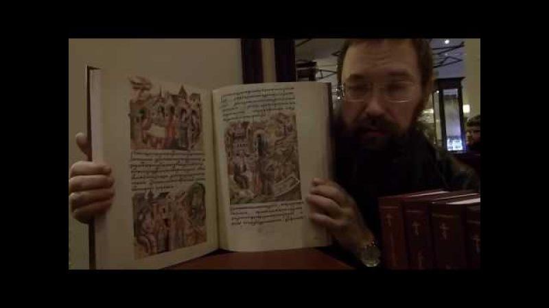 Стерлигов про писателей и художественную литературу
