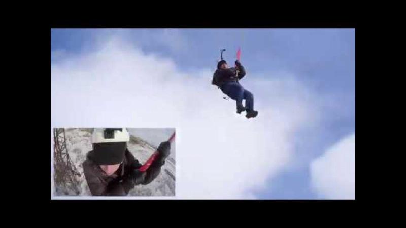 25 02 2018 Прыжок с громоотвода с тарзанкой (rope jump). г. Тюмень, ул. Харьковская