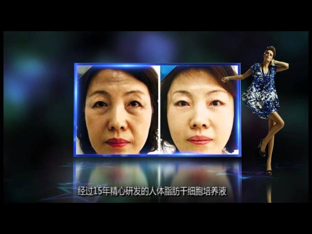 '텐텐셀' 홍보 영상