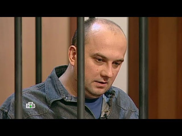 Суд присяжных Редактор газеты задушил беременную от него журналистку чтобы не разводиться