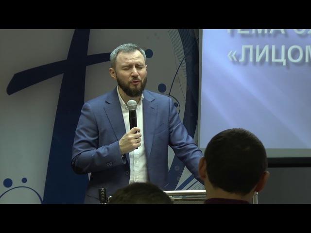 С.Шидловский, конференция Лицом к лицу, часть-2 (г.Владимир, 18.11.17)