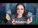 Красивая бижутерия E-Manco с AliExpress/АЛИЭКСПРЕСС