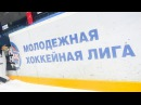«СКА-1946» - МХК«Динамо СПб» 3.12.2017