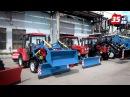 Россию и Беларусь объединит «Союзный трактор»