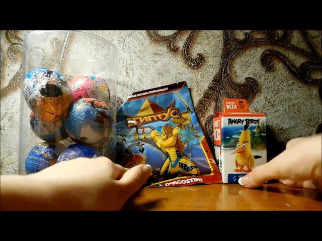 Распаковка сюрпризов\\Египтус\\Angry Birds\\Тролли\\Как приручить дракона 2\\Робокар По...