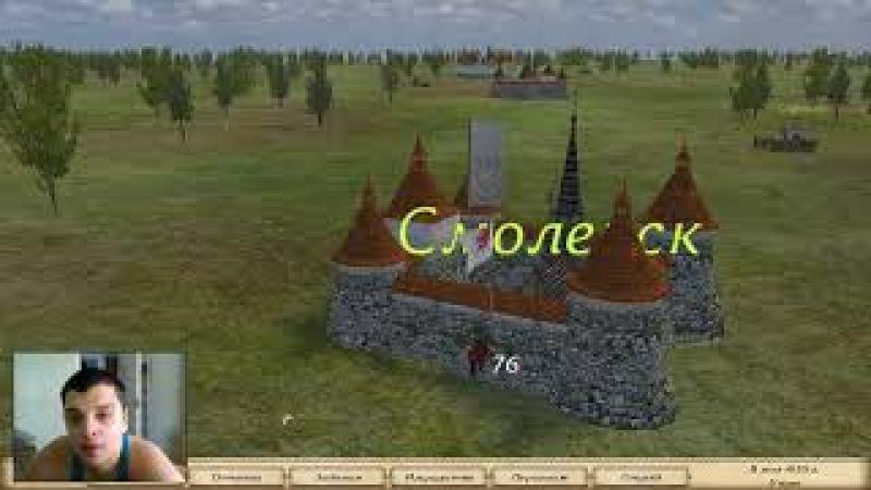 Mount Blade: Огнём и мечом Почтальон Князь Семёну Урусов в Москву 4