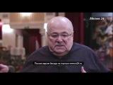 Александр Калягин На сцене возможно все, кроме пошлости