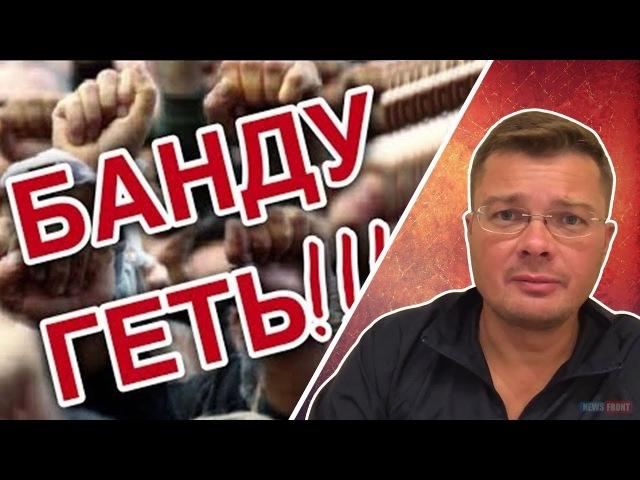 Фейковая оппозиция и погромы в Киеве Семченко