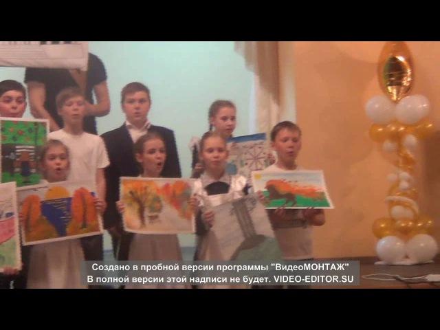 Песня о Саратове, 4В класс МОУ лицея 2 г Саратова