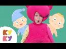 КУКУТИКИ Пупсик Детская Песенка про Малыша Funny Kids Song Cartoon