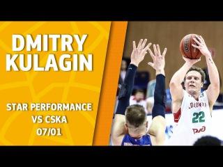 VTBUnitedLeague • Star Perfomance. Dmitry Kulagin vs CSKA - 17 pts & 7 ast