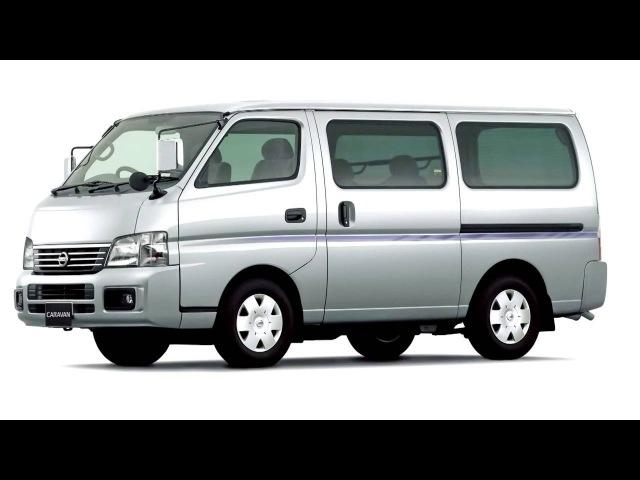 Nissan Caravan E25 '2001–05