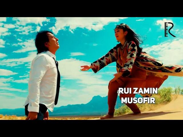 Rui Zamin - Musofir | Руи Замин - Мусофир