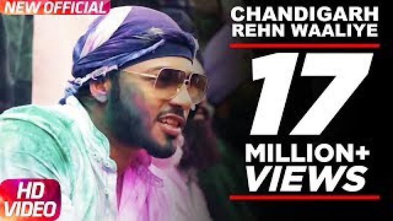 Chandigarh Rehn Waaliye | Jenny Johal ft.Raftaar Bunty Bains | Latest Punjabi Song | Speed Records