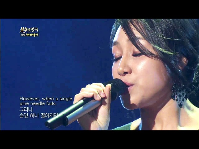 Immortal Songs Season 2 - Sonya - With Love | 소냐 - 사랑으로 (Immortal Songs 2 / 2013.04.27)