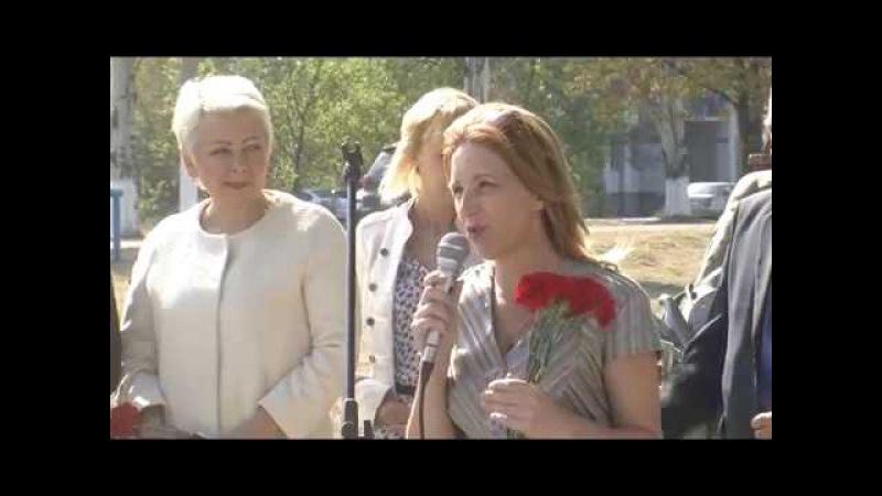 Открытие памятника в селе Многополье. 25.09.17. Актуально