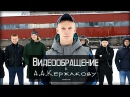 Боремся за финансовое спонсирование футбола в городе Медвежьегорск