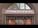 Алексей Муратов ПРИЗМ уникальность PRIZM часть 1