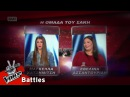 Маркелла Хатзимитси vs Эвелина Ассадуриан - I say a little prayer (Aretha Franklin cover)