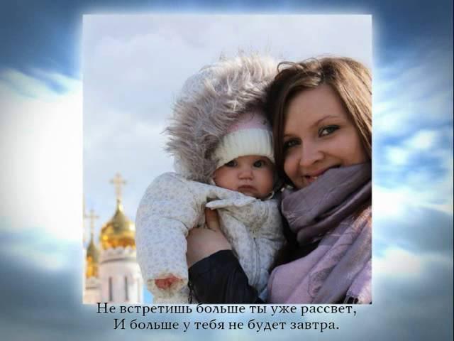 Светлой памяти семьи Громовых посвящается