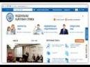 Регистрация онлайн кассы в Личном кабинете ФНС и ОФД Пошаговая Инструкция