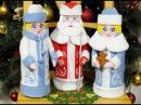 Машинная вышивка чехол на шампанское Дед Мороз и Снегурочка