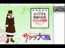 Sakura Taisen 1 Both demul07 ZD SSR7.0 at RTP P14 Mechanic Night Visit Nightmares