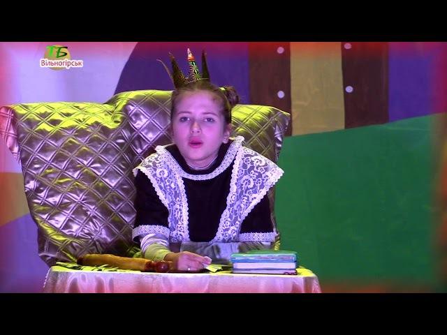 32 грудня. Театралізована вистава до Нового 2018 року у ПКіС Металург