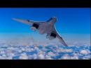 ПЕРВЫЙ Полёт Ту 160М2 и Ил 478 Президент и Строители Испытатели Мастер Белых Лебедей СЕВЕР★МАШИНА
