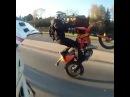 Racer Squad Freestyle Motocross