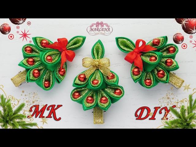ЁЛОЧКИ-ЗАКОЛОЧКИ 🎄. Новогоднее украшение для волос. Канзаши МК/DIY