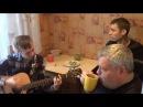 Владимирский Централ (Вокал Дмитрий Волгин, Баян Александр Васин, Гитара Тимоф