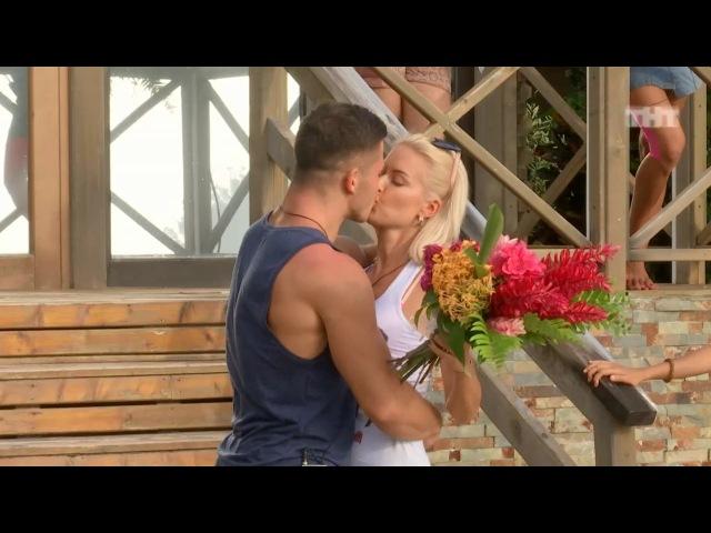 Дом-2: Предвариловка в День влюбленных из сериала Дом 2. Остров любви смотреть бесплатно видео онлайн.