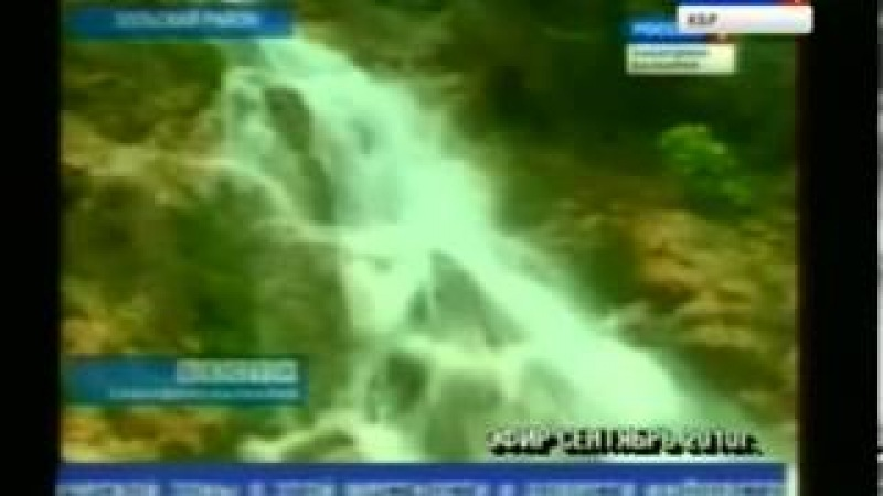 Вести КБР (06.12.2012,19:40)