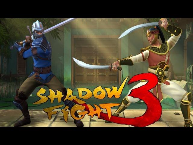 Shadow Fight 3 (БОЙ С ТЕНЬЮ 3) ПРОХОЖДЕНИЕ - ЧАСОВОЙ. ПОСЛАНИЕ ОТ ЛЕГИОНА