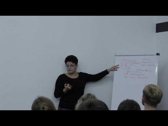 Как определить ваши еврейские корни и восстановить документы - Надя Липес