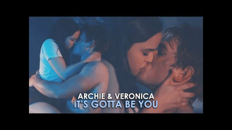 Archie Veronica It's gotta be you