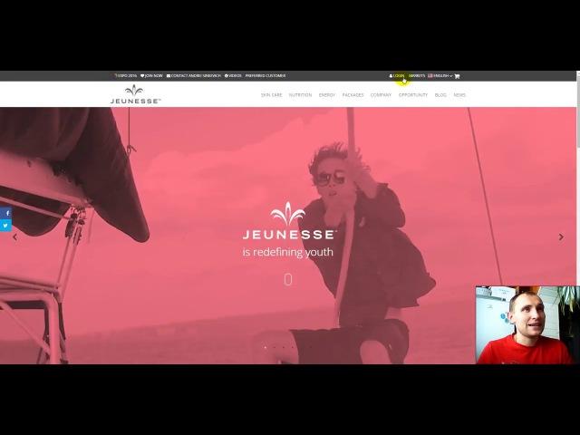 Как зарегистироваться за $1 до 31 декабря 2017 года в компании Jeuness по промо-акции.