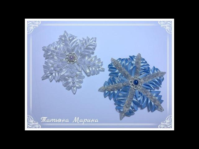 МК Снежинка из узкой ленты❄️❄️❄️Snowflake from narrow ribbonFloco de neve de fita estreita