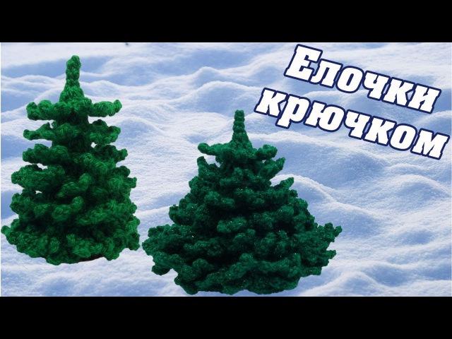Елка крючком   Christmas tree crochet