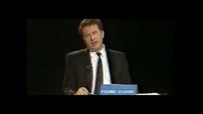 Where is Yeltsin?! Zhirinovsky. 1991. Где Ельцин?! Жириновский. 1991 г. » Freewka.com - Смотреть онлайн в хорощем качестве