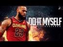 "LeBron James - ""DO IT MYSELF"" (2017-18 Cavs Highlights) ᴴᴰ"